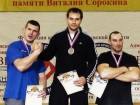 Russian Tournament Lotoshino 2012