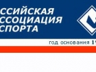 Information of the European Championships 2010