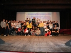 The 4th South Poland Championships