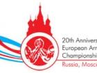 Euroarm 2010 - Important information