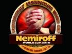 Nemiroff 2010 - 95kg class - It will be hot!
