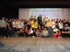 V South Poland Championships