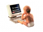 The Little Webmaster's Birth