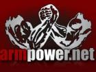 Armpower.net History
