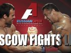 ONLY ON OUR WEBSITE MOSCOW FIGHTS LIVE!