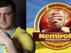 ANDREY PUSHKAR BEFORE NEMIROFF 2012