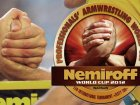 CONFIRMED DATE OF THIS YEARS' NEMIROFF WORLD CUP!