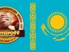 OFFICIAL Kazakhstan TEAM ON NEMIROFF 2012