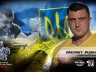 Andrey Pushkar – will he beat Lupkes?