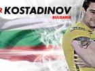 Armfight #44: Krasimir Kostadinov