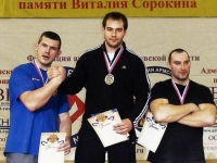 Russian Tournament Lotoshino 2012