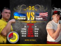 Five fights of Travis Bagent