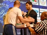Irakli Gamtenadze: