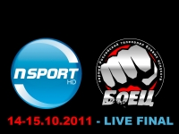 Nemiroff 2011Cup-finals  - live in N Sport and TV Boets # Armwrestling # Armpower.net