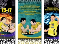 Opening season: Kazakhstan Championship