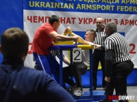 Ukrainian nationals-2017: review