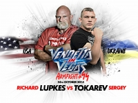 Armfight #44: Sergey Tokarev vs Richard Lupkes