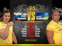 Eight fights of Semerenko