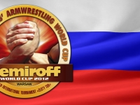 Official list of the Russian Team on NEMIROFF