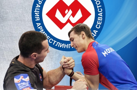 Russian Armwrestling Cup # Armwrestling # Armpower.net