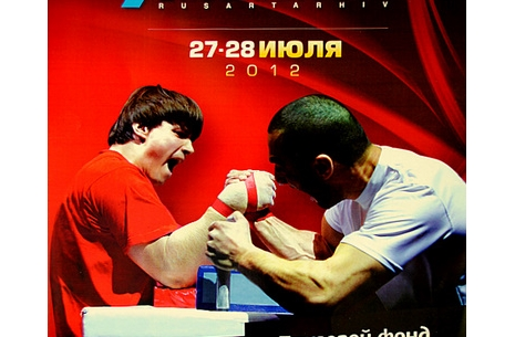 A1 Russian OPEN Armwrestling Grand Prix # Armwrestling # Armpower.net