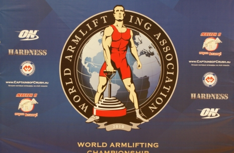 "ARMLIFTING WC - "" FIT MAX UKRAINE"" TEAM DEBUT # Armwrestling # Armpower.net"