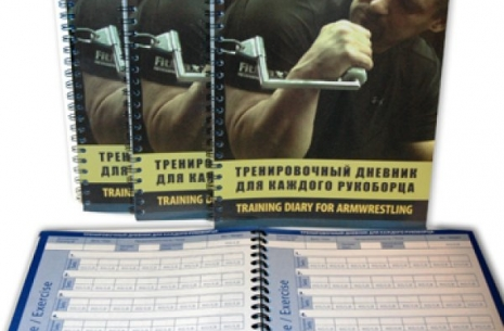 Training Diary for Armwrestling # Armwrestling # Armpower.net