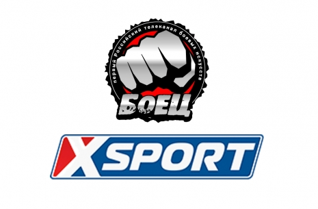 Watch the European Championships LIVE! # Armwrestling # Armpower.net