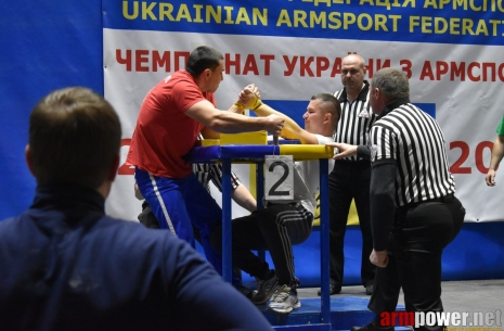 Ukrainian nationals-2017: review # Armwrestling # Armpower.net