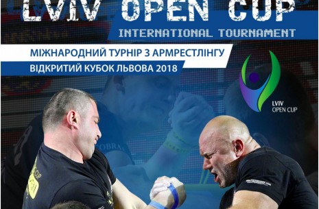 """Lviv Open Cup 2018"" Opens Doors! # Armwrestling # Armpower.net"