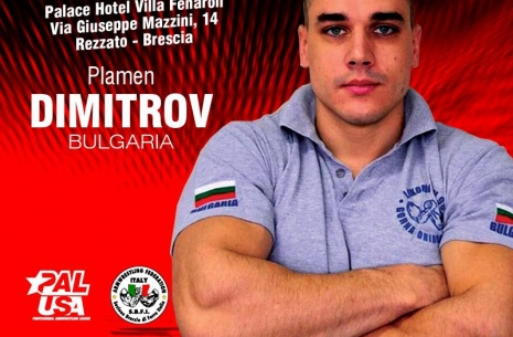 At the finish line: Plamen Dimitrov # Armwrestling # Armpower.net