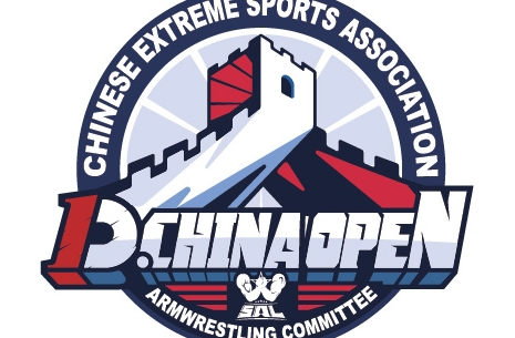 D1 China Open 2019 # Armwrestling # Armpower.net