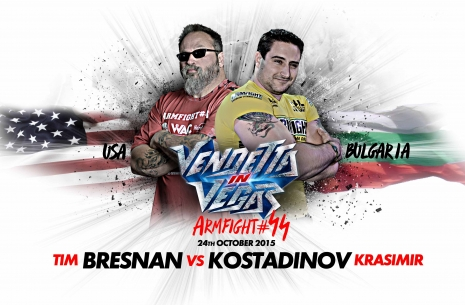 Kostadinov vs Bresnan – are we up for an epic figth? # Armwrestling # Armpower.net