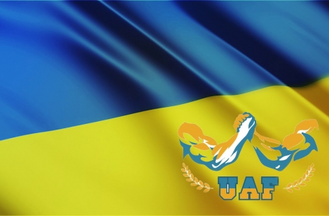 Ukraine in the IFA! # Armwrestling # Armpower.net