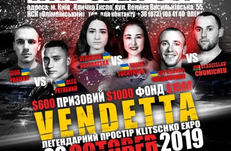 Kyiv Open Autumn Section  # Armwrestling # Armpower.net