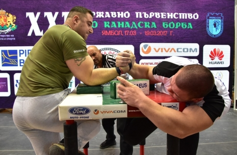 Bulgarian Nationals: review # Armwrestling # Armpower.net