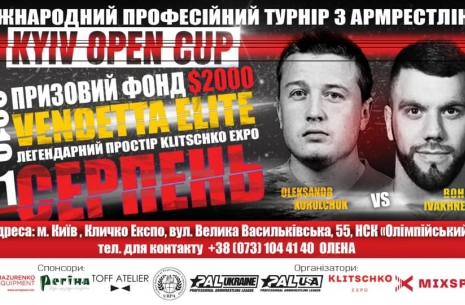 Kyiv Open Cup / summer section # Armwrestling # Armpower.net