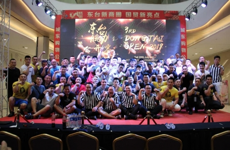 URPA - A powerful agent for Chinese armwrestling # Armwrestling # Armpower.net
