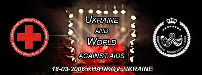 Ukraine and World Against AIDS