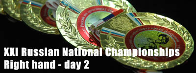XXI RUSSIAN NATIONAL CHAMPIONSHIPS - DAY 2