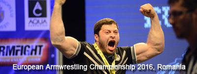 European Armwrestling Championship 2016