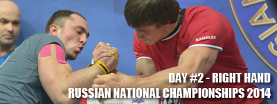 Russian National Championships 2014 - right hand