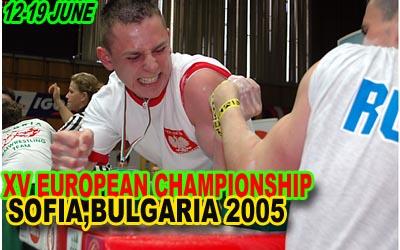 Mistrzostwa Europy 2005