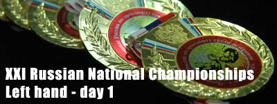 XXI RUSSIAN NATIONAL CHAMPIONSHIPS - DAY 1